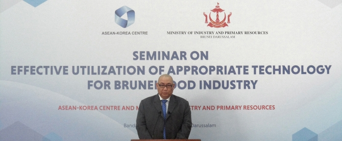 Welcoming remarks by H.E. MD Riza MD Yunos, Deputy Permanent Secretary ...